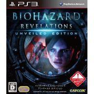 【中古】PS3ソフト バイオハザード リベレーションズ アンベールド エディション