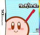 【中古】ニンテンドーDSソフト タッチ!カービィ 魔法の絵筆 (タッチペン欠品)