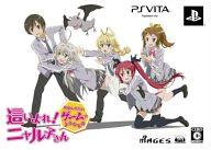 【中古】PSVITAソフト 這いよれ!ニャル子さん 名状しがたいゲームのようなもの[限定版]