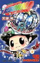 【中古】少年コミック 家庭教師ヒットマンREBORN! 全42巻セット / 天野明【中古】afb