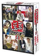【中古】その他DVD ごぶごぶBOX 6
