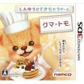 【中古】ニンテンドー3DSソフト クマ・トモ