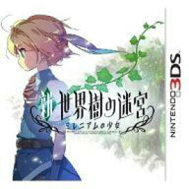 【中古】ニンテンドー3DSソフト 新・世界樹の迷宮 ミレニアムの少女