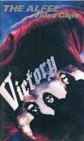 """【エントリーでポイント10倍!(1月お買い物マラソン限定)】【中古】邦楽 VHS THE ALFEE/""""ヴィクトリー""""-クリップス【タイムセール】"""