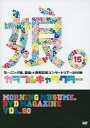 【中古】その他DVD MORNING MUSUME。 DVD MAGAZINE Vol.50