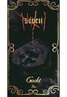 【中古】邦楽 VHS Gackt / seven atonement