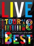 【中古】邦楽DVD 関ジャニ∞ / KANJANI∞ LIVE TOUR!! 8EST〜みんなの想いはどうなんだい? 僕らの想いは無限大!!〜[初回限定盤]