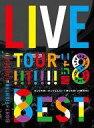 【中古】邦楽DVD KANJANI∞ LIVE TOUR!! 8EST〜みんなの想いはどうなんだい? 僕らの想いは無限大!!〜[初回限定盤]