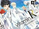 【中古】PSPソフト VitaminR Limited Edition