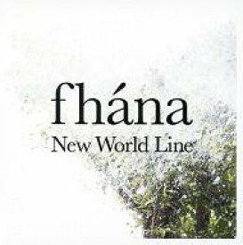 【中古】アニメ系CD fhana / New World Line