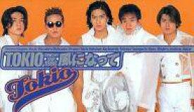 【中古】邦楽 VHS TOKIO / CONCERT TOUR 1996 風になって