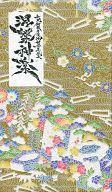 【中古】邦楽 VHS オムニバス / 涅槃神楽 [初回生産限定版豪華和風化粧箱付き]