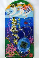 【中古】携帯ゲーム 海で発見!!たまごっち (水色:ツートン)