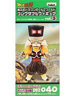【中古】フィギュア 人造人間20号「ドラゴンボールZ」組立式ドラゴンボールZワールドコレクタブルフィギュアvol.5 DBZ040