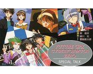 【中古】ミュージックテープ 新世紀GPX サイバーフォーミュラZERO Special Talk(アニメV 全員サービース)