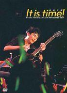 【中古】邦楽DVD 高橋広樹 / It is time! Hiroki Takahashi 15th Memorial DVD[通常版]