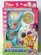 【中古】おもちゃ ミックスコミューン 「ふたりはプリキュア Splash☆Star」 エクセレントシリーズ
