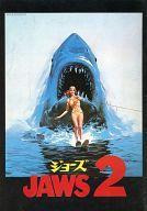 【中古】パンフレット パンフ)JAWS ジョーズ2【タイムセール】