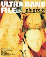 【中古】音楽雑誌 ULTRA BAND FILE pluged 02 GB 1997年04月号増刊