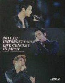 【エントリーでポイント10倍!(7月11日01:59まで!)】【中古】洋楽DVD JYJ / 2011 JYJ UNFORGETTABLE LIVE CONCERT IN JAPAN