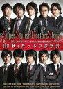 【中古】その他DVD S.S.D.S.(スーパースタイリッシュドクターズストーリー)DVD 2011 秋もたっぷり診察会