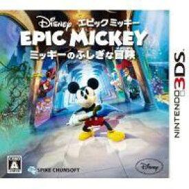 【中古】ニンテンドー3DSソフト ディズニーエピックミッキー 〜ミッキーのふしぎな冒険〜
