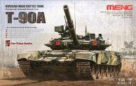 【中古】プラモデル 1/35 ロシア 主力戦車 T-90A [TS-006]【タイムセール】