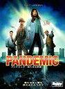 【新品】ボードゲーム パンデミック:新たなる試練 日本語版 (Pandemic: A New Challenge)