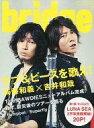 【中古】音楽雑誌 BRIDGE 2011/7 ブリッジ