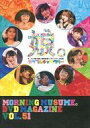 【中古】その他DVD MORNING MUSUME。 DVD MAGAZINE VOL.51