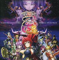 【中古】アニメ系CD CR戦国乙女3 〜乱〜 オリジナルサウンドトラック