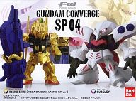 【中古】食玩 トレーディングフィギュア 【パック販売】FW GUNDAM CONVERGE SP04
