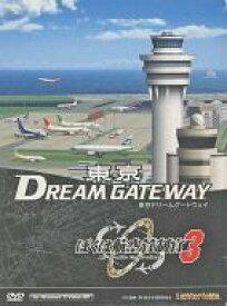 【中古】WindowsXP/Vista/7 DVDソフト ぼくは航空管制官3 東京DREAM GATEWAY[通常版]