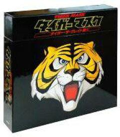 【中古】LD タイガーマスク タイガー・ザ・グレイト篇(完結編)LD-BOX【タイムセール】