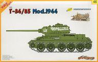 【中古】プラモデル 1/35 WW.II ソビエト軍 T-34/85 Mod.1944 +ソビエト歩兵セット [CH9146]