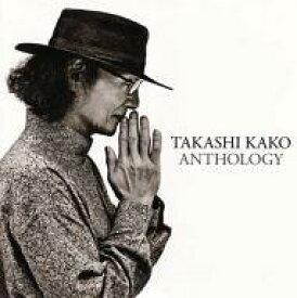 【中古】クラシックCD 加古隆 / ANTHOLOGY 1973-2013