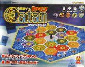 【中古】ボードゲーム 開拓ゲーム カタン スタンダード (The Settlers of Catan)