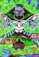 【中古】ドラゴンボールヒーローズ/スーパーレア/【ギャラクシーミッション編】GM10弾 HG10-57 [スーパーレア] : Dr.ライチー