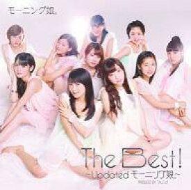 【中古】邦楽CD モーニング娘。 / The Best! 〜Updated モーニング娘。〜[DVD付初回限定盤]