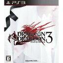 【中古】PS3ソフト ドラッグ・オン・ドラグーン3