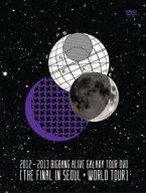 【エントリーでポイント10倍!(7月11日01:59まで!)】【中古】洋楽DVD BIGBANG / 2012〜2013 BIGBANG ALIVE GALAXY TOUR DVD[THE FINAL IN SEOUL & WORLD TOUR] [初回生産限定盤]