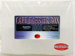 カードボックス1000