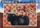【中古】パズル 牛タン大好き 「ワンピース」 ミニパズル 150ピース 宮城限定 [MYG-02]