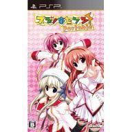 【中古】PSPソフト スズノネセブン!Portable