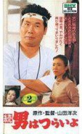 【中古】邦画 VHS 続・男はつらいよ('69松竹)