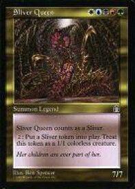 【中古】マジックザギャザリング/英語版/R/Stronghold(ストロングホールド)/マルチカラー [R] : Sliver Queen/スリヴァーの女王