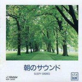 【中古】BGM CD ジョニー・ピアソン・オーケストラ / 朝のサウンド