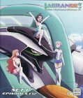 【中古】輸入アニメBlu-rayDisc LAGRANGE -The Flower of Rin-ne- SET1 EPISODES 1-12[輸入盤]