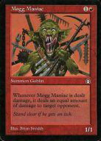【中古】マジックザギャザリング/英語版/UC/Stronghold(ストロングホールド)/赤 [UC] : Mogg Maniac/モグの偏執狂