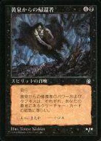 【中古】マジックザギャザリング/日本語版/R/Stronghold(ストロングホールド)/黒 [R] : 黄泉からの帰還者/Revenant
